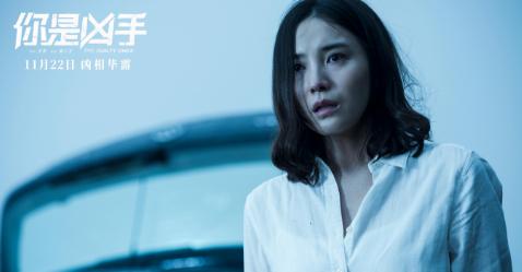 人民娱乐网:悬疑电影《你是凶手》11月22日
