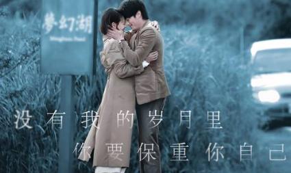 人民娱乐网:齐秦特别出演爱情电影《大约在