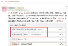 有网友发现10岁的王诗龄点赞了父亲王岳伦道