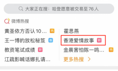 TVB新剧《香港爱情故事》自12月7日开播以