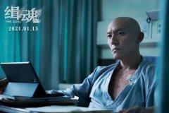 电影《缉魂》讲述了患癌检察官梁文超与妻子